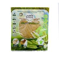Bothoor barley millet bread 6 pieces - 270 g