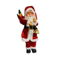 Santa's Bell (Cloche) 45CM