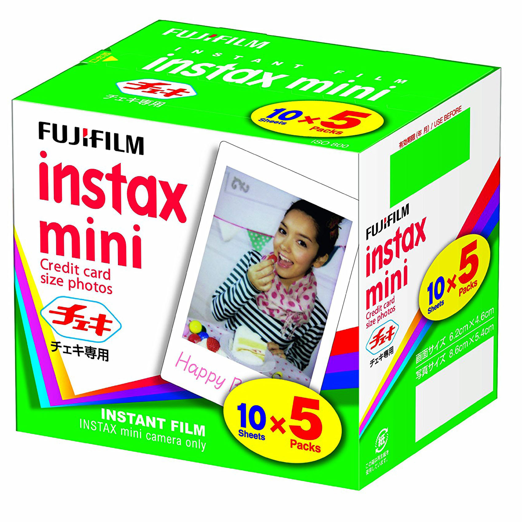 FUJIFILM - FILM INSTAX X5 PACKS