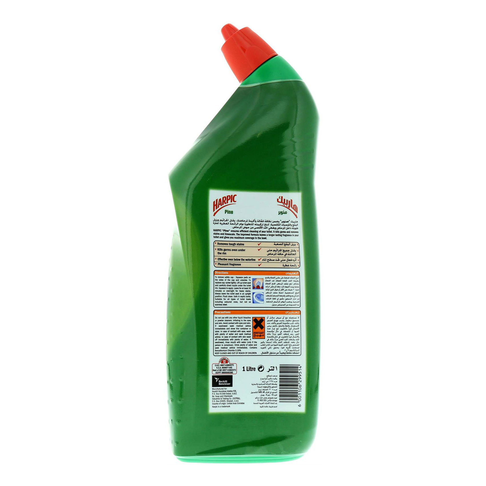 HARPIC WC LIQ CLEANER M/PINE 1L