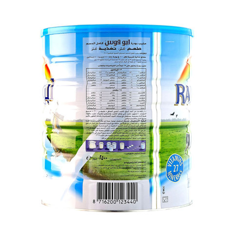 Rainbow-Milk-Powder-Tin-2.5Kg