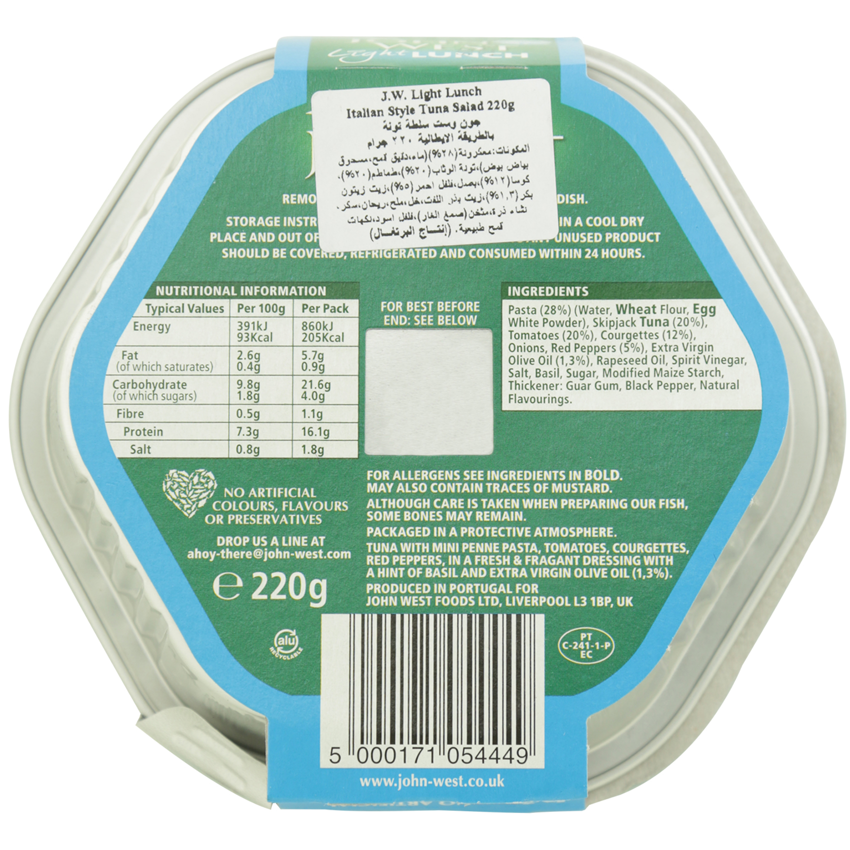 JOHN WEST LIGHT ITALIAN TUNA 220G