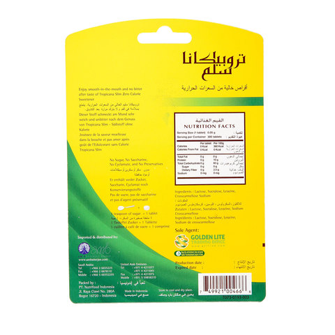 Tropicana-Slim-300-Tablets-15g