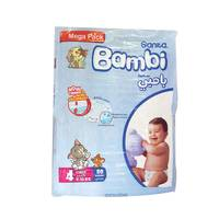 Bambi Diapers Mega Pack Large 80 Pieces