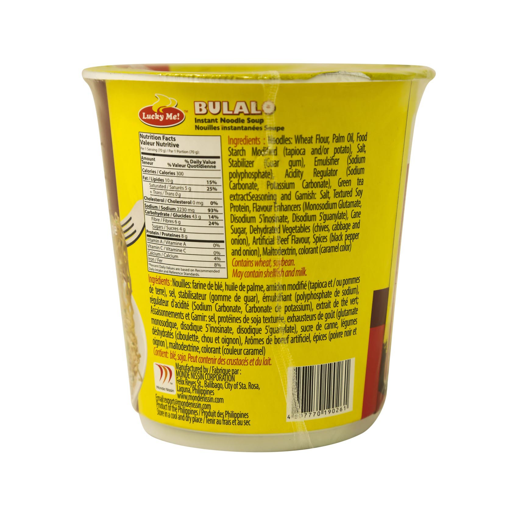 LUCKY ME CUPS NOODLE BULALO 70 G