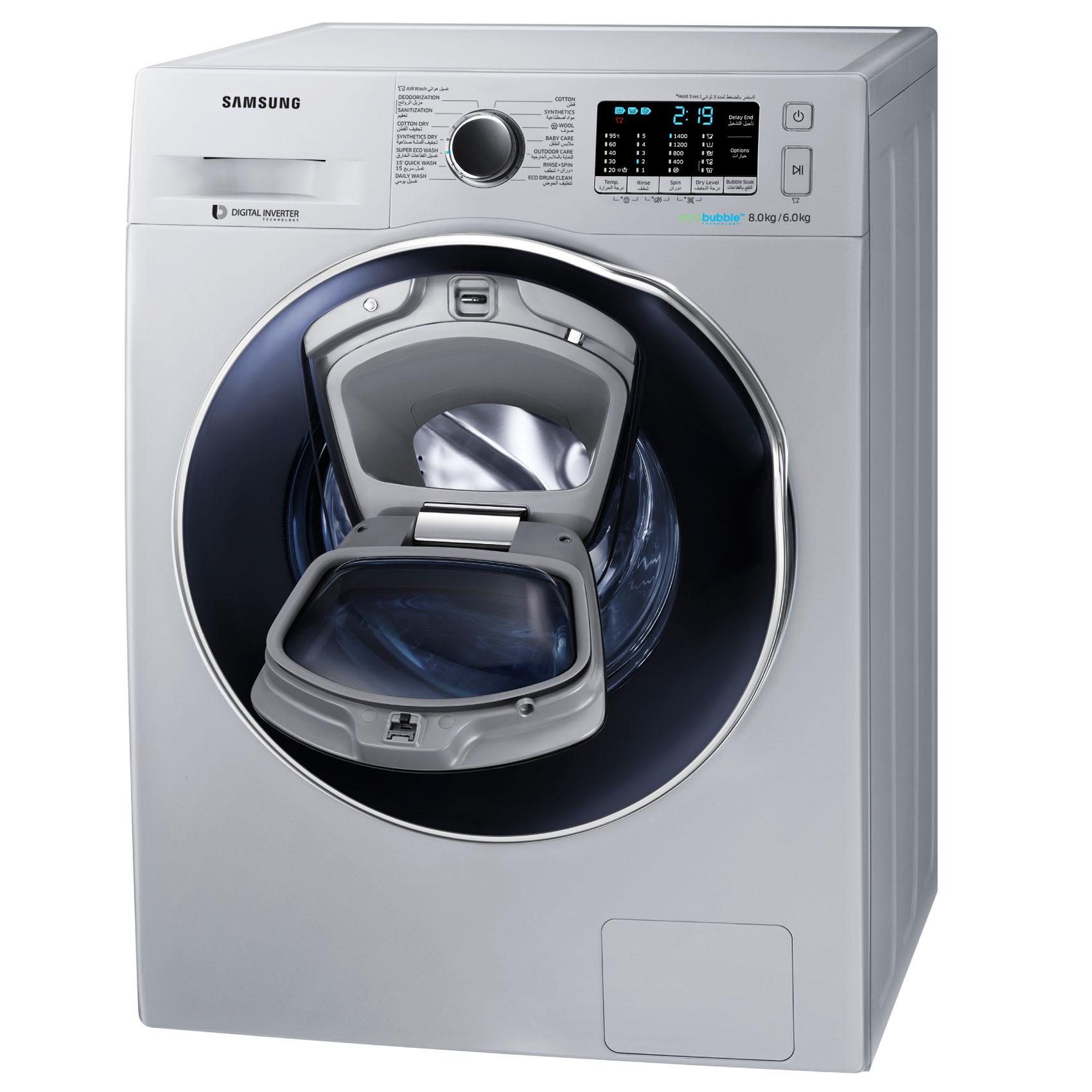 SAMSUNG W/DRYER WD80K5410OS 8/6KG