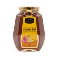 الشفاء عسل طبيعي 750  جرام