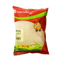 Carrefour Urid Dal 400g