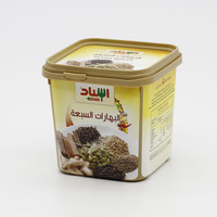Esnad 7 Spices 200 g