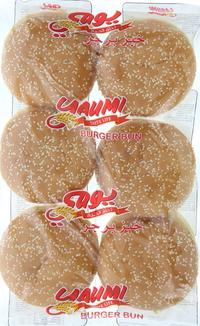 Yaumi Burger Bun 420g