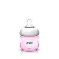 Philips Avent Single Natural Feeding Bottle 125ML