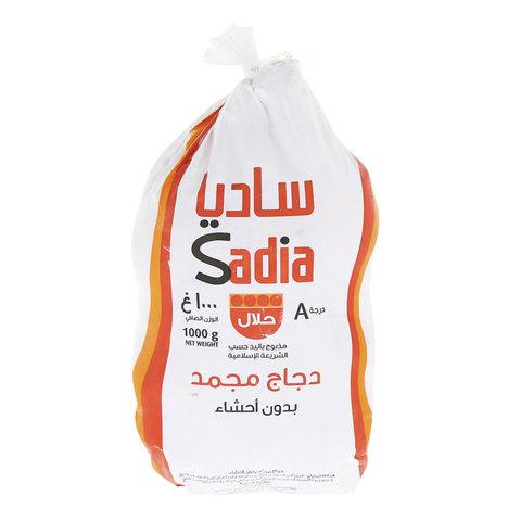 Sadia-Whole-Chicken-1kg