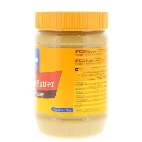 American-Garden-Creamy-U.S.-Peanut-Butter-794g