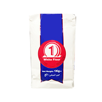 N1 Flour All Purpose 1KG