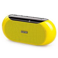 Edifier Speaker MP211 Yellow