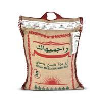 راجميهاك ارز بسمتي مزة 5 كج