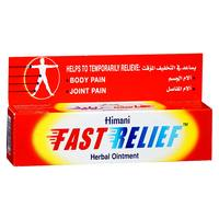 Himani Fast Relief Ointment 50G