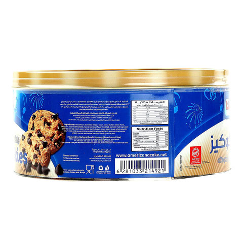 American-Premium-Choco-Cookies-Original-605g