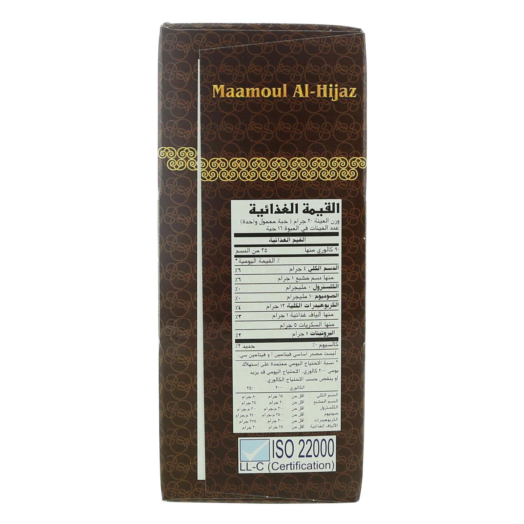 AL KARAMAH MAAMOUL AL HIJAZ 121G