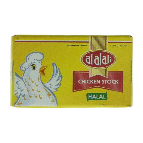 Al-Alali-Chicken-Stock-20g