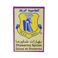 الطاحونة الزرقاء بهارات شاورما 80 غرام