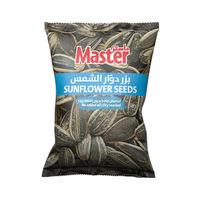 Master Sunflower Seeds 55GR