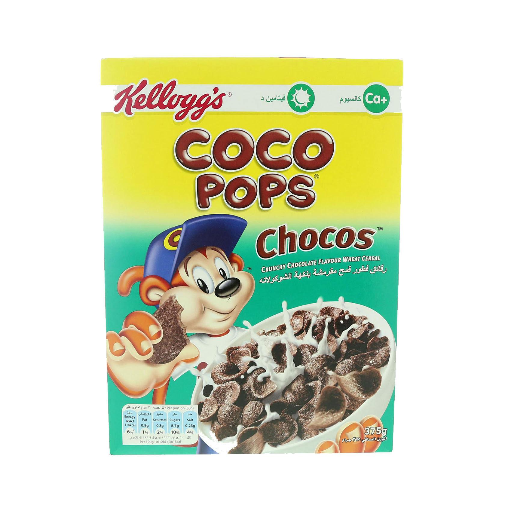 KELLOGG'S COCO POPS CHOCOS 375G