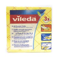 Vileda Allpurpose Cloth 3 Pieces