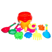 Chamdol Beach Bucket With Beach Accessories