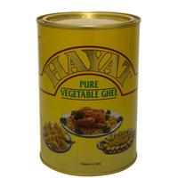 Hayat Pure Vegetable Ghee 1Kg