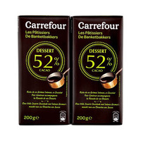 Carrefour Cooking Chocolate 52% Cacao 200GR X2