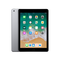 Apple iPad Air 2017 32GB Space Gray