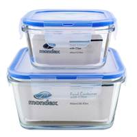 Glass Food Container Set Of 2 400Ml +900Ml Square