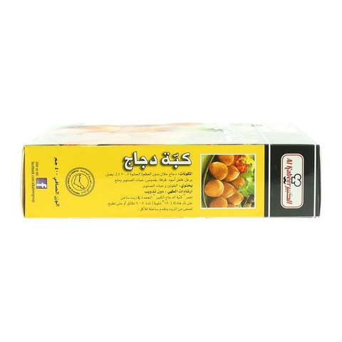 Al-Kabeer-Chicken-Kibbeh-400g