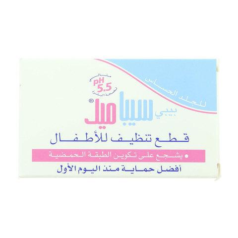 Sebamed-Baby-Cleansing-Bar-Soap-100g