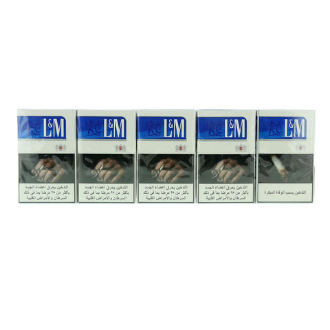 L&M-Blue-200/20-Cigarettes(Forbidden-Under-18-Years-Old)