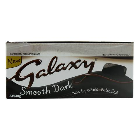 Galaxy-Smooth-Dark-Chocolate-40g-x24