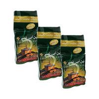 Cafe Abi Nasr 200GR X3 ( Buy 2 get 1 Free)