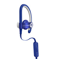 Beats Earphone Powerbeats2 Blue