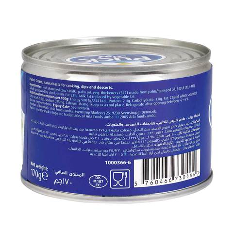 Puck-Pure-and-Natural-Cream-170-g