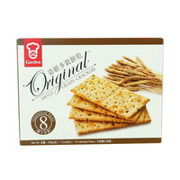 Garden Original Multi Grain Crackers 208g