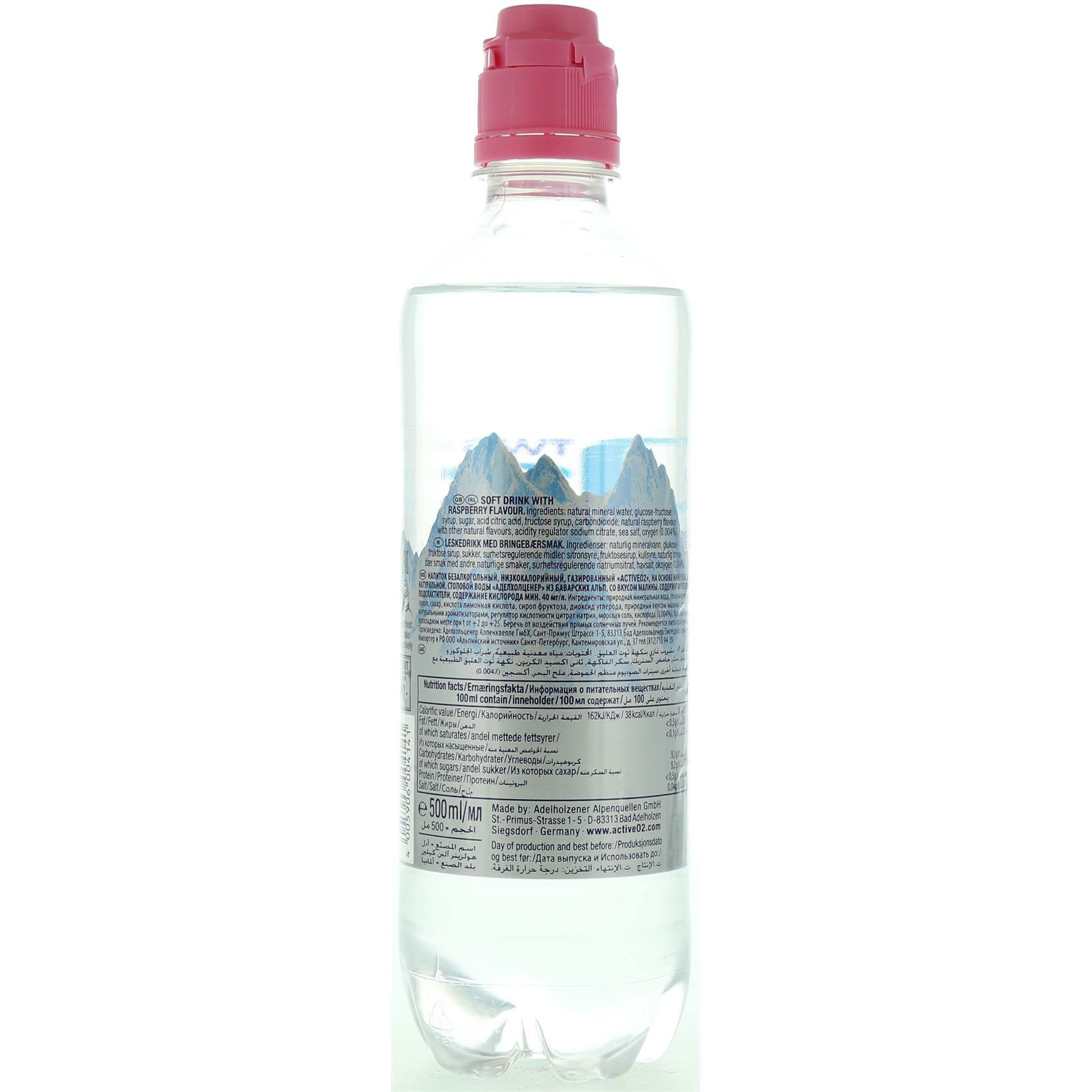ACTIVE O2 WATER RASPBERRY 500ML