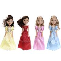 Aimantine My Princess Doll 51cm