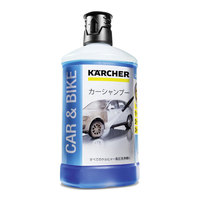 Karcher Ulter Foam Cleaner 1L