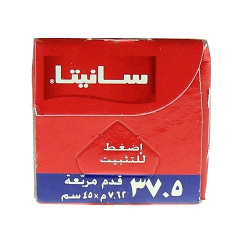 Sanita-Premium-Aluminum-Foil-37.5-Sq.-Ft