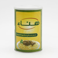 Hanaa Vegetable Ghee Butter Flavour 1 L