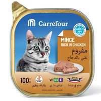 Carrefour Adult Cat Mince Rich in Chicken 100g