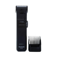 Panasonic Trimmer ER2051 Black
