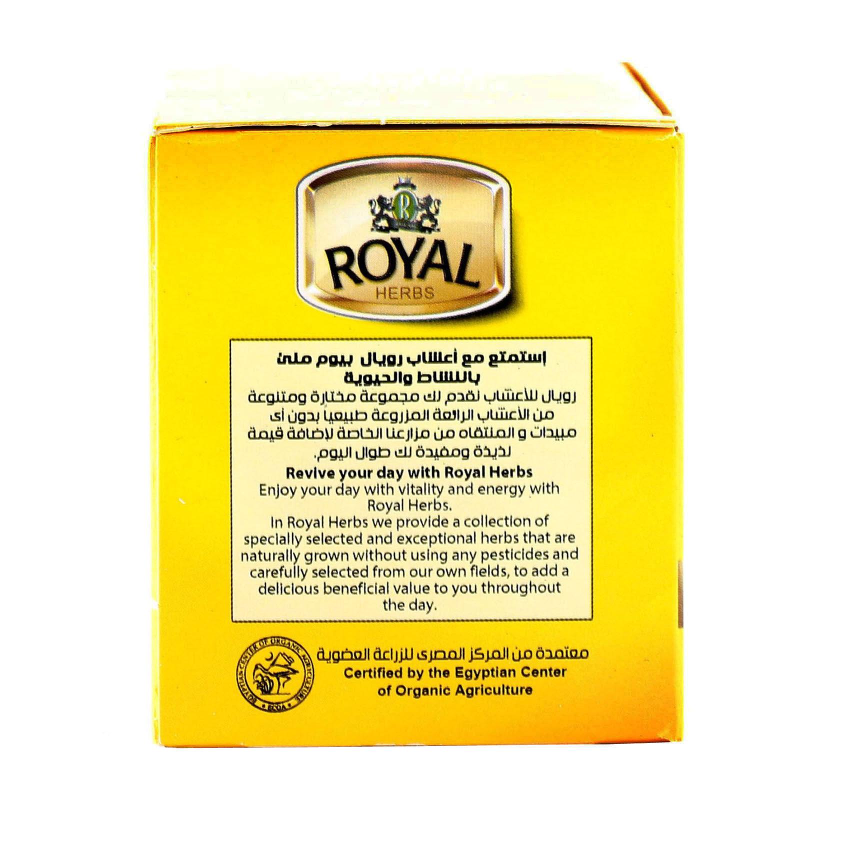 ROYAL CHAMOMILE TEA 25BAGS X1.5GR