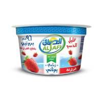 Alsafi greek yoghurt strawberry 160 g